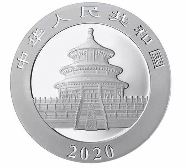 30 gr Silbermünze China Panda 2020